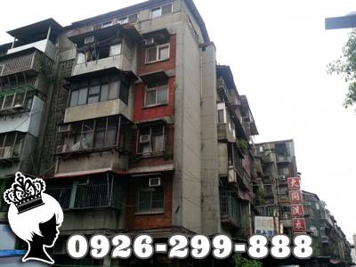 萬華區長順街14巷1弄3號5樓