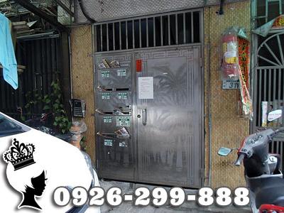新店區中正路680巷31號3樓
