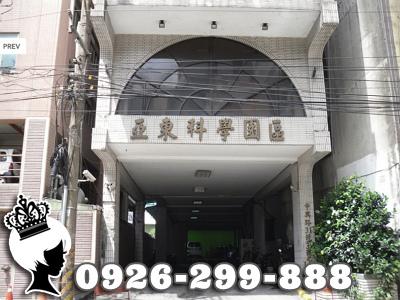 汐止區中興路31號2樓亞東科學園區