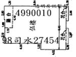 鶯歌區鶯桃路472巷25號5樓