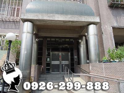 五股區蓬萊路36號8樓福人居