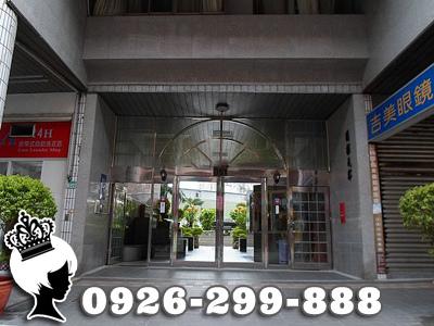 汐止區忠孝東路351號5樓漢揚氏邸