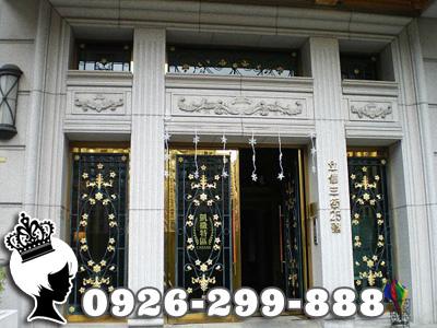 新莊區立信三街25-3號台北君悅凱撒特區八336乙-3.jpg
