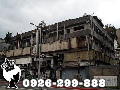 台北市南港區 忠孝東路6段481號4樓【華齡電子廠辦◆超大使用空間】