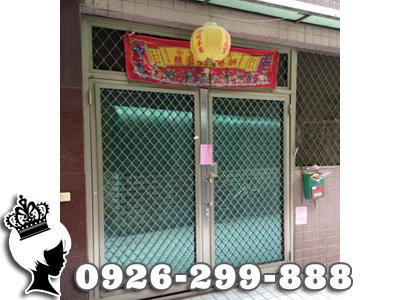 新北市永和區 仁愛路186巷11號1樓【仁愛巨星◆頂溪站華廈1樓】