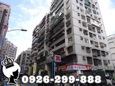 新北市五股區 五福路62號11樓【幸福大地◆精選三房】