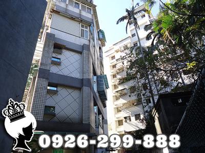 台北市北投區 新民路17號2樓-2【天生麗質◆三代同堂】