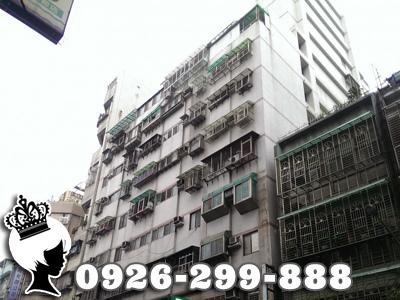 台北市萬華區 漢口街2段73號9樓-11【西門大亨◆西門町生活圈.西寧市場】