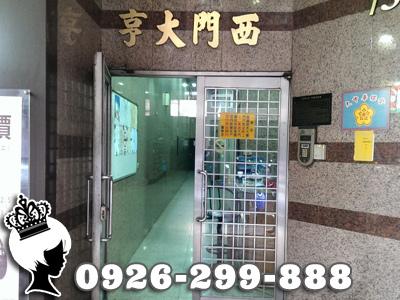 台北市萬華區 漢口街2段73號9樓-10【西門大亨套房◆西門町生活圈.西寧市場】