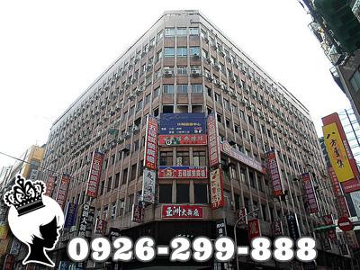 台北市萬華區 漢口街2段54號5樓-2【六福西門大樓】
