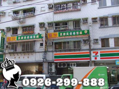 新北市新店區 北宜路2段82巷5-1號6樓【新殿青境◆精選二房】