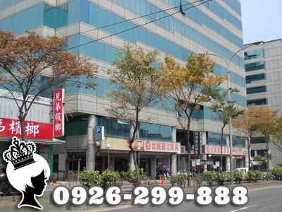 新北市汐止區 大同路3段204號10樓-1【世界經貿中心商辦】