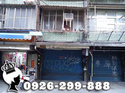 台北市大同區 重慶北路3段335巷19號1樓【大龍市場旁透天店面】