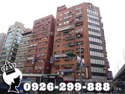 台北市大同區 重慶北路二段196號8樓-4【重慶大廈◆套房】