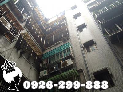 台北市萬華區 西園路一段136巷16弄15號4樓【西園美寓】