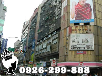 台北市萬華區 西寧南路36號2樓-2【獅子林商場◆店鋪】