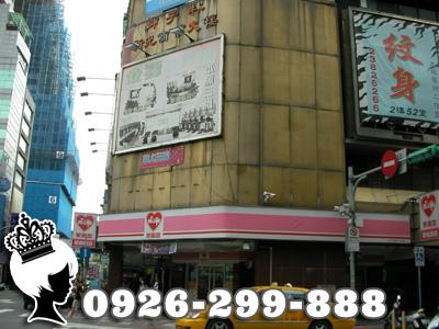 台北市萬華區 西寧南路36號2樓-2【獅子林商場◆店鋪】$275萬(NO:156063)103.05.12拍賣