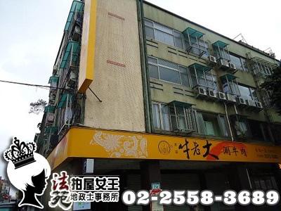台北市大同區 承德路三段74號3樓【優質美寓3.4.5樓◆昌吉街口】