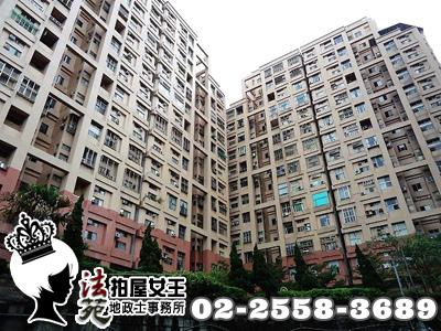 台北市淡水區 水源街2段177巷106號7樓【巧克力花園三加一房】
