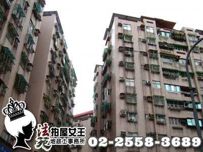 台北市淡水區 新興街79號8樓【書香大第◆淡水知名社區】