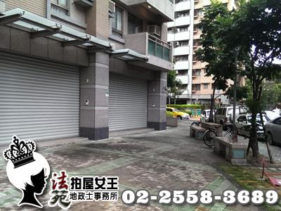台北市萬華區 中華路2段364巷24弄5號1樓【慈安首璽◆店面+車位】