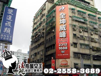台北市萬華區 康定路97號x樓【吉祥大樓◆兩戶打通使用商辦】