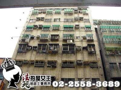 台北市萬華區 康定路97號6樓【吉祥大樓◆兩戶打通使用商辦】