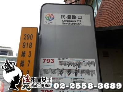 60566-08