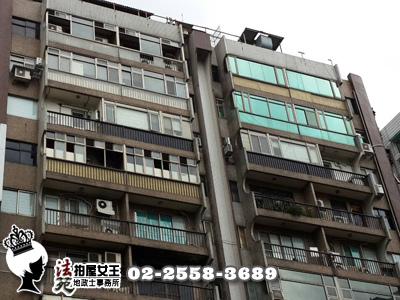 台北市松山區光復北路9號x樓【森昌大廈◆精華地段雅宅】