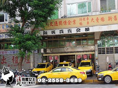 台北市松山區塔悠路159號【塔悠稀有店辦】