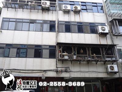 台北市北投區 清江路156號x樓【清江公寓◆捷運奇岩站6分鐘】