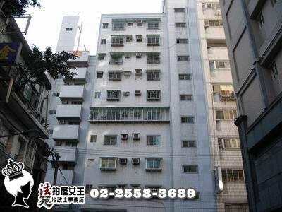 大樓【天水大廈◆圓環商圈】南京西路344巷41號9樓-x