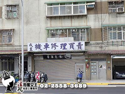 台北市南港區東新街8-5號x樓【東新黃金美寓】