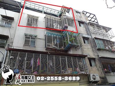 新北市汐止區長江街13巷15弄4號x樓【長江頂加美寓】