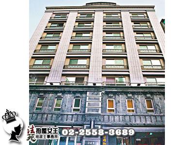 台北市萬華區西寧南路241號12樓-x【榮耀御寶景觀戶◆西門町商圈】