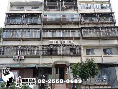台北市士林區格致路210號2樓-x【華陽精緻兩房 近文大商圈】