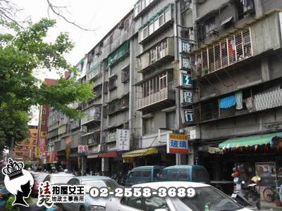 台北市大同區大龍街110號3樓-x【樹德公園小公寓】