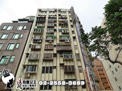 台北市中山區新生北路3段46號3樓-x【真善美住辦◆晴光商圈】