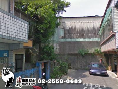 新北市鶯歌區福昌街8巷X號【福昌透天厝◆地坪24.14】