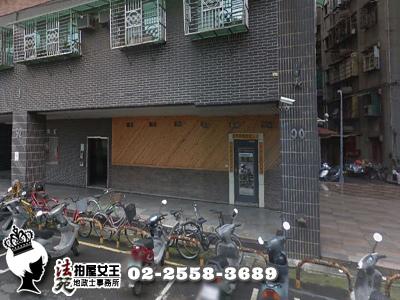 新北市永和區環河東路四段90號【月河店住辦雙車位】