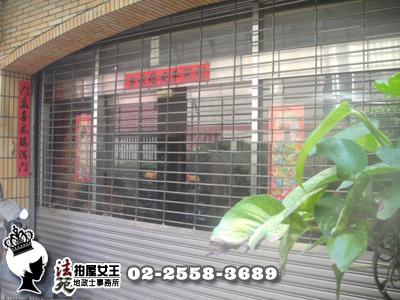 台北市士林區中正路609,611號x樓【中正庭園大戶人家◆店住辦】
