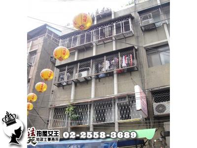 台北市北投區西安街一段281巷20號3樓【自強傳統市場美寓】