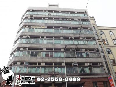 台北市大同區寧夏路63號7樓-1【靜修小築單身貴族最愛】