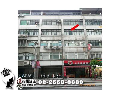 新北市新店區中正路510號4樓【新店遠東工業區廠辦】