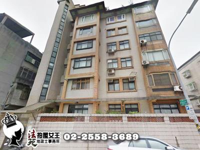 台北市中山區八德路二段210巷8號2樓【獨棟華廈三加一房】