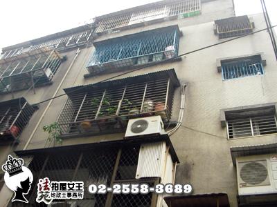台北市萬華區長泰街73巷18號3樓【超低總價◆光仁國小美寓】