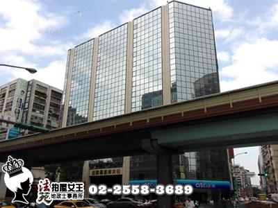 台北市松山區復興北路1號12樓之x【亞細亞通商大樓】