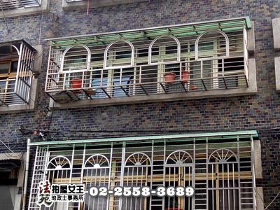 法拍屋【江翠捷運機能宅】板橋區雙十路三段70巷30之2號
