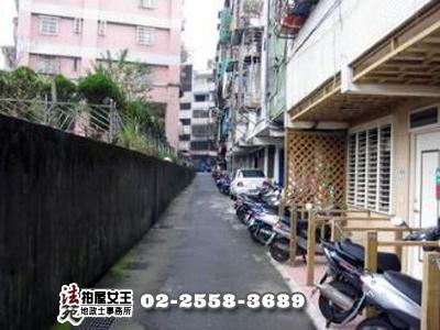法拍屋【 靜巷一樓◆有增建使用空間大 】 深坑區北深路3段236巷