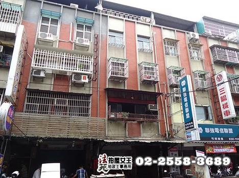 法拍屋【低樓層美寓◆近全聯 松青超市 機能強】蘆洲區民族路73號2樓